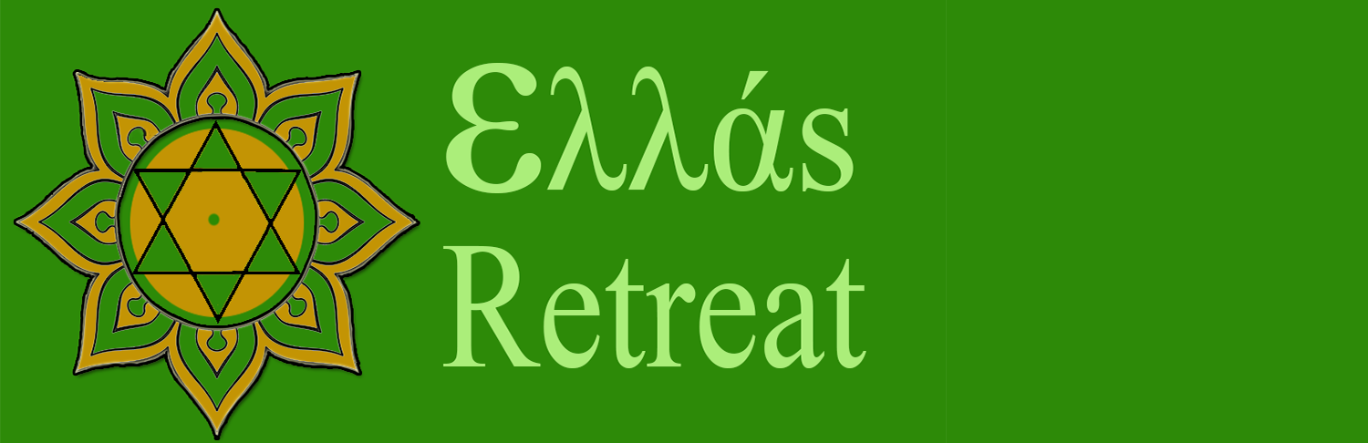 Ellas Retreat